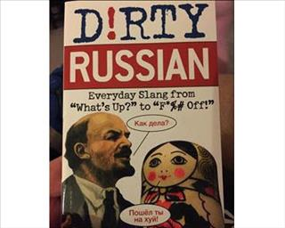 109/465/Dirty-Russian-middle.jpg