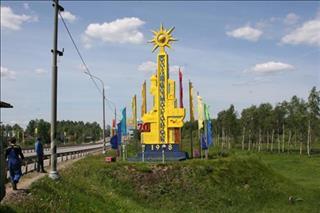 19/268/solnechnogorsk-wellcome-middle.jpg
