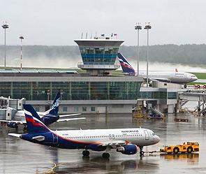 19/502/aeroflot-middle.jpg